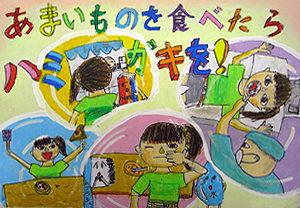 神戸市教育長